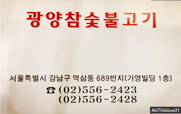 b46b620c1d0d5e99d8b5aedf0453c96c_1478852